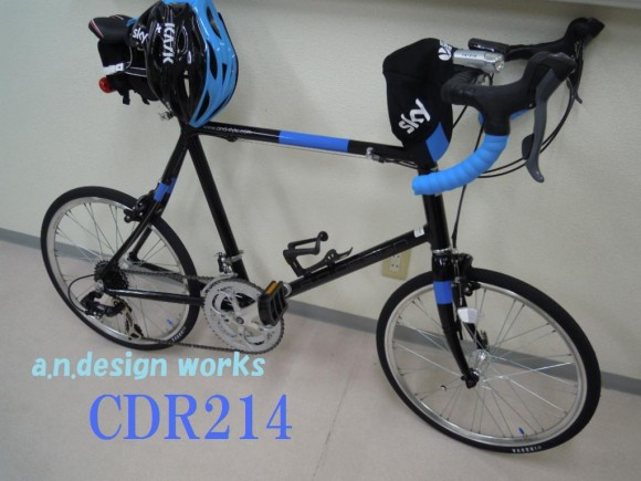 a.n.design works CDR214