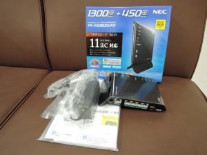 NEC Aterm WG1800HP2