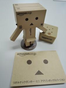 リボルテック ダンボーミニ Amazon Ver