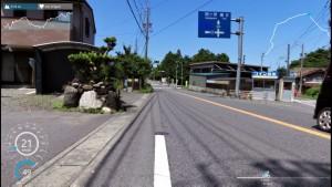 二ノ瀬峠入口