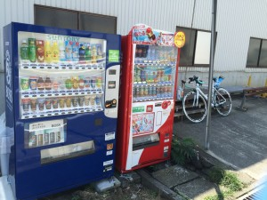 二ノ瀬峠 自販機