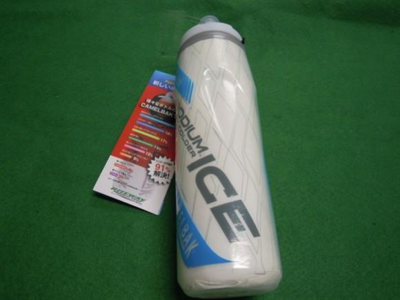 CAMELBAK(キャメルバック) ポディウム アイス ボトル