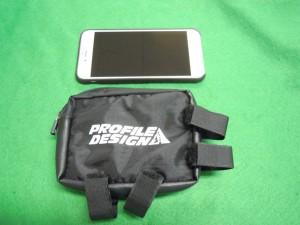 ProfileDesign E-Pack Large