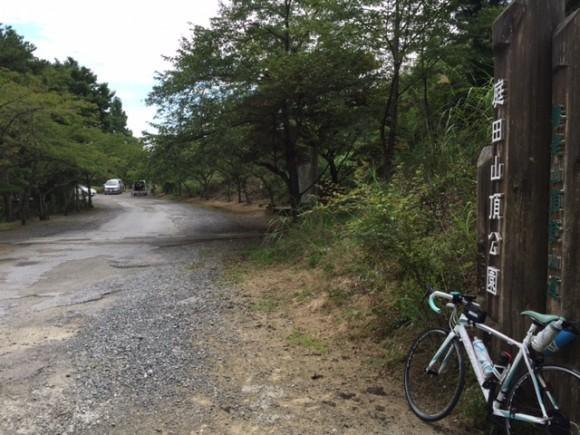 二ノ瀬峠頂上