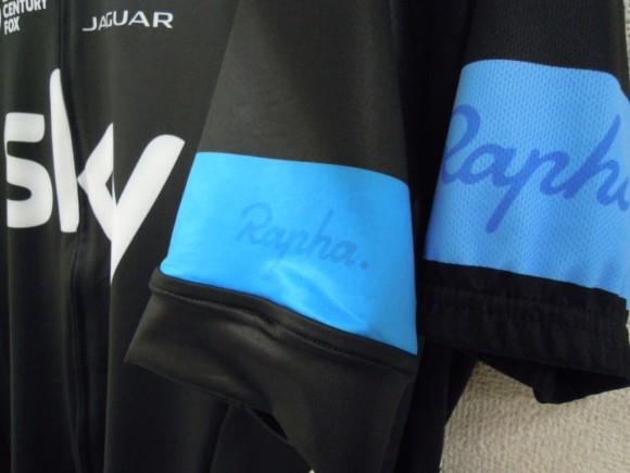 Team Sky Pro Jersey と中華ジャージ
