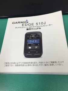 Garmin Edge510J マニュアル