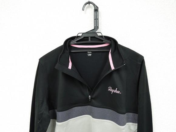 Rapha Long Sleeve Club Jersey
