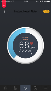 iPhone心拍測定アプリ「Instant Heart Rate」