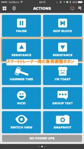 Zwift iPhone App 画面