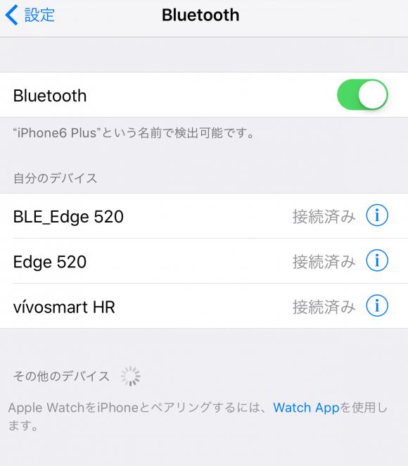 Edge520JとiPhoneのペアリング
