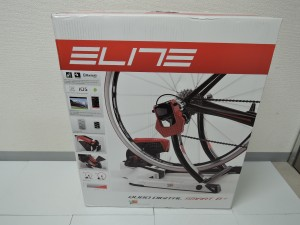 Elite Qubo Digital Smart B+