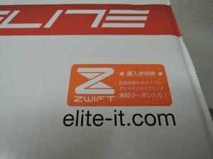Elite Qubo Digital Smart B+