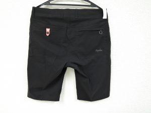 Rapha Randonnee Shorts