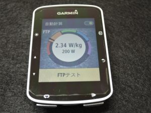 Garmin Edge520 FTP計測