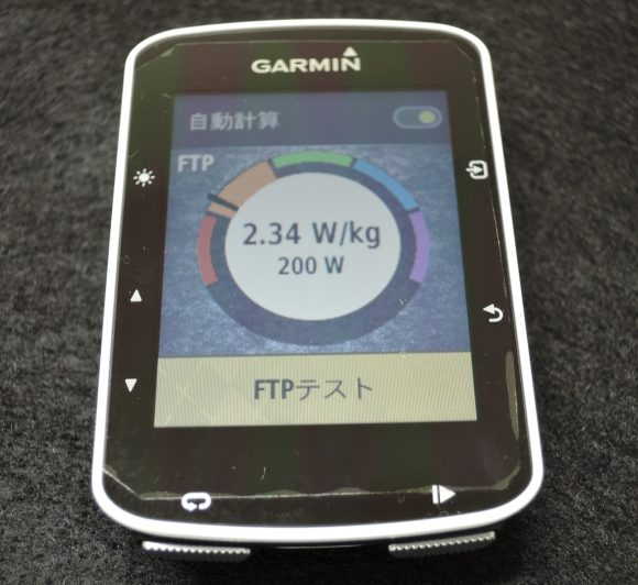 Garmin Edge520 FTP計測