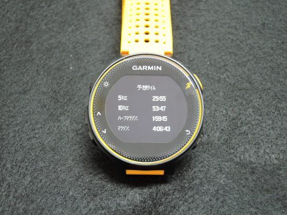 「Garmin ForeAthlete235J」予想タイム機能の画面