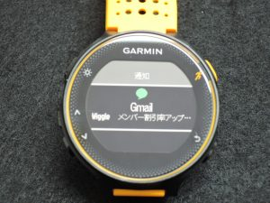 Garmin ForeAthlete235J 通知機能