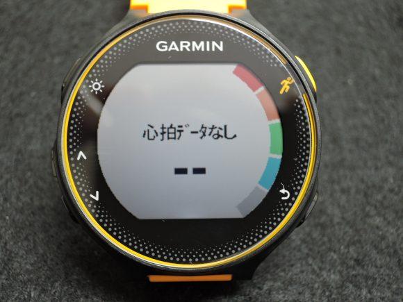 「Garmin ForeAthlete235J」をサイクルコンピューターとして使用する場合の画面表示