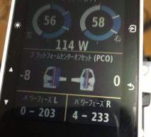 Garmin Vector2J サイクリングダイナミクス画面