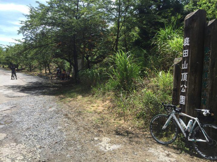 二ノ瀬峠山頂公園