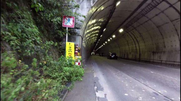 国道1号東山トンネル 歩行者通行禁止