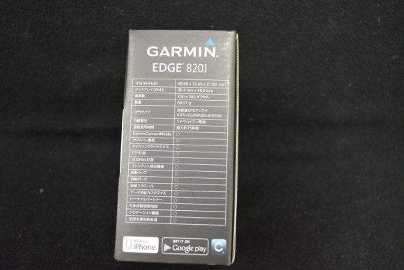 「Garmin Edge820J」の外箱の側面のスペック表