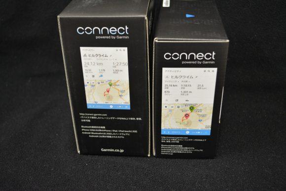 Garmin「Edge820J」と「Edge520J」の 外箱の側面の比較