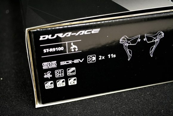 Dura-Ace ST-R9100 Unboxing