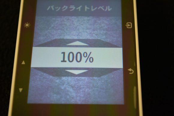 「Garmin Edge 520J」の「画面の明るさ」の設定画面