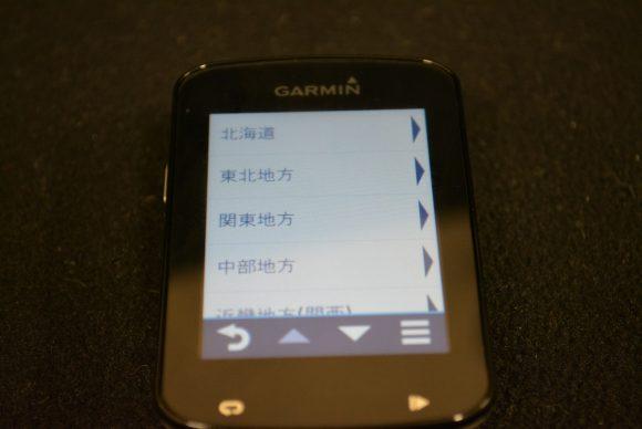 Garmin Edge820J 設定画面