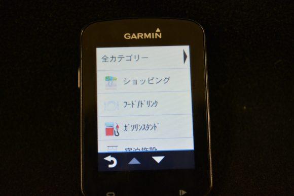 Garmin Edge820J ナビ施設選択画面