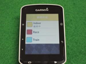 Garmin Edge520J 設定画面