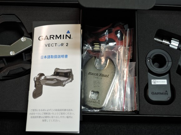 「Garmin Vector 2J」の開封の様子