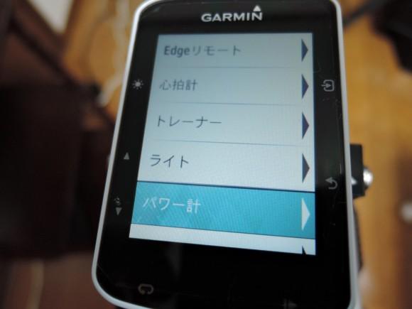 Garmin Edge520J と Vector2J