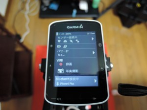 Garmin Edge520J & Vector2J