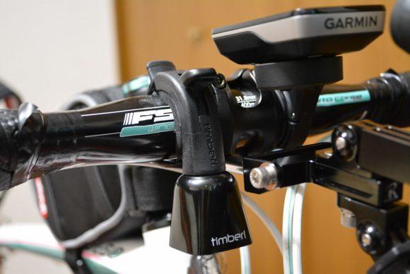 Timber Mountain Bike Bell インプレ