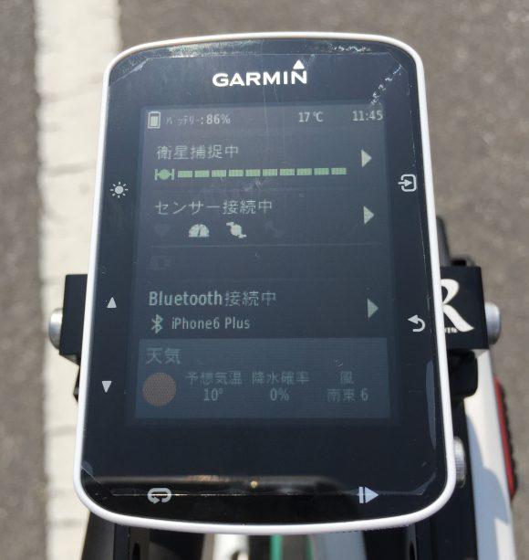 Garmin Edge 520J 画面