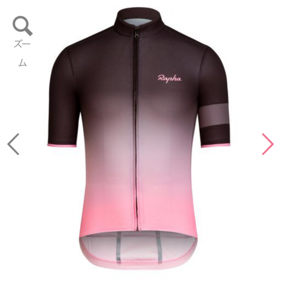 Rapha Super Lightweight Jersey購入画面