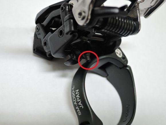 FD-R9100 取り付け作業
