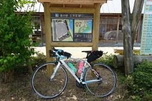 ロードバイクで道の駅三方五湖