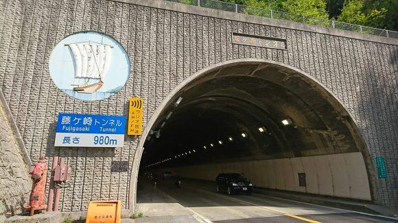 ビワイチ 藤ヶ崎トンネル
