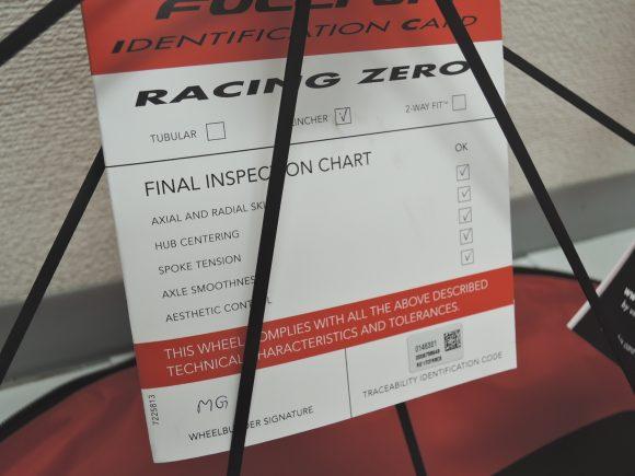 レーシングゼロ・カーボンの品質管理のサイン