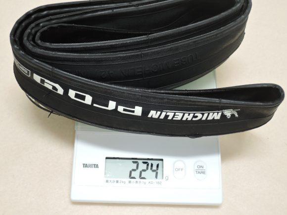 ミシュランのロードバイク用タイヤ「Pro4」(25C)の重量測定