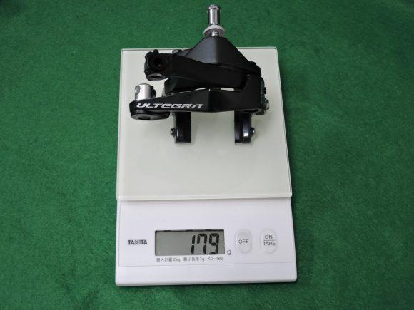 シマノ・アルテグラ・ブレーキ「BR-R8000」の重量測定