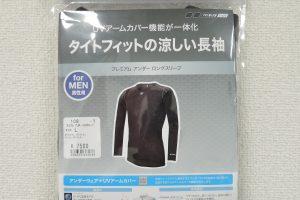 【パールイズミ】プレミアム アンダー ロングスリーブ(108)