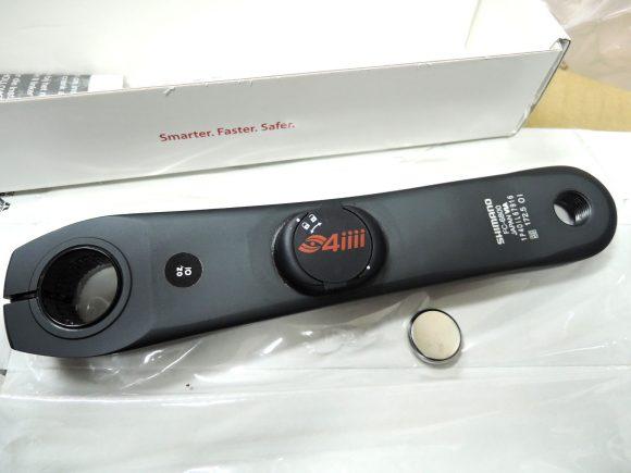 ProBikeKitで購入した「4iiiiパワーメーター(アルテグラ6800 172.5mm)」を開封した様子