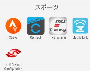 4iiii 公式アプリのスクリーンショット