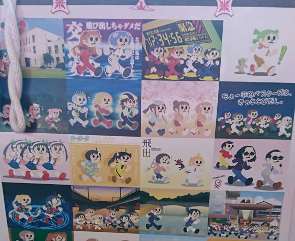 豊郷小学校旧校舎群の売店内部