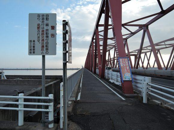 国道23号 木曽川 ロードバイク 橋