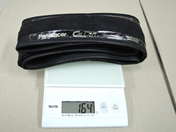パナレーサー「ジラー」の重量測定